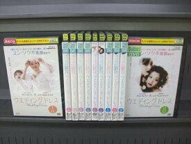 ウエディングドレス Wedding Dress 1〜11 (全11枚)(全巻セットDVD) [字幕] [1998年]|中古DVD【中古】【6/14 20時から 6/26 10時まで★ポイント10倍★☆期間限定】
