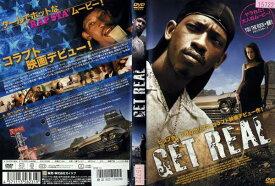 GET REAL [コラプト/ショーン・ブレイクモア]|中古DVD【中古】