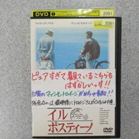 イル・ポスティーノ IL POSTINO 中古DVD【中古】
