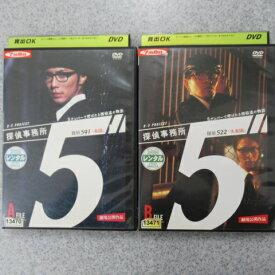 探偵事務所5 5ナンバーで呼ばれる探偵達の物語 A・B (全2枚)(全巻セットDVD)|中古DVD【中古】