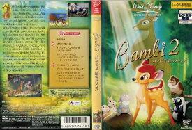 Banbi 2 バンビ2 森のプリンス|中古DVD【中古】