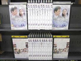 噂の女 1〜25 (全25枚)(全巻セットDVD) [字幕] 中古DVD【中古】
