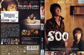 ス SOO|中古DVD【中古】【ポイント10倍♪7/31(金)20時〜8/17(月)10時迄】