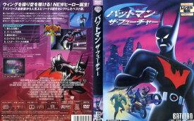 バットマン ザ フューチャー|中古DVD【中古】