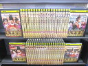 大王世宗 テワンセジョン 1〜43 (全43枚)(全巻セットDVD) [字幕] 中古DVD【中古】【3/15 20時から 3/26 10時まで★ポ…