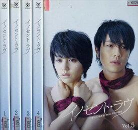 イノセント ラヴ 1〜5 (全5枚)(全巻セットDVD) 中古DVD【中古】