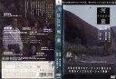 河童 kappa (2006年) 中古DVD【中古】
