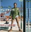 Breaking Bad ブレイキング バッド シーズン1 1〜3 (全3枚)(全巻セットDVD) [字幕]|中古DVD【中古】