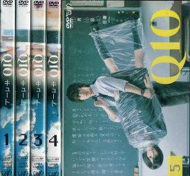 Q10 キュート 1〜5 (全5枚)(全巻セットDVD) [佐藤健/前田敦子]|中古DVD【中古】