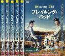Breaking Bad ブレイキング バッド シーズン2 1〜6 (全6枚)(全巻セットDVD) [字幕]|中古DVD【中古】