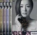 セカンドバージン 1〜5 (全5枚)(全巻セットDVD) 中古DVD【中古】