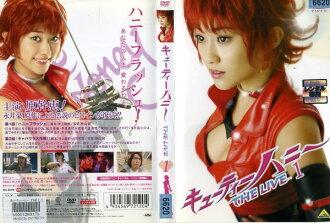 美女蜂蜜活 1 [干枝原]   预 DVD