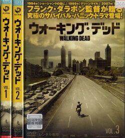ウォーキング・デッド シーズン1 1〜3 (全3枚)(全巻セットDVD)|中古DVD【中古】