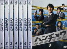 ハンチョウ 神南署安積班 1〜8 (全8枚)(全巻セットDVD)|中古DVD【中古】