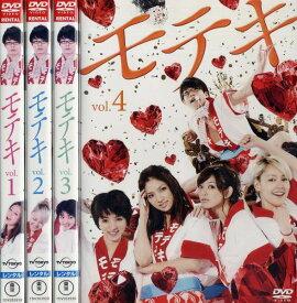 モテキ 1〜4 (全4枚)(全巻セットDVD) 中古DVD【中古】