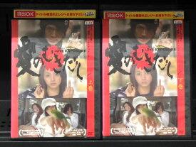 愛のむきだし 上・下 (全2枚)(全巻セットDVD) [2008年]|中古DVD【中古】【ポイント10倍♪2/6(木)10時〜2/26(水)10時迄♪期間限定】