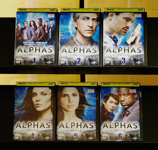 ALPHAS/アルファズ 1〜6 (全6枚)(全巻セットDVD)|中古DVD【中古】【11/1 0時から11/14 10時まで★ポイント10倍★☆期間限定】