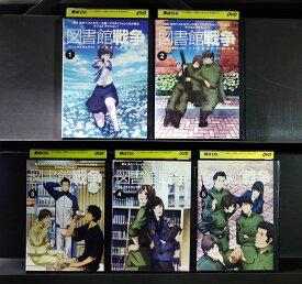図書館戦争 1〜5 (全5枚)(全巻セットDVD)|中古DVD【中古】
