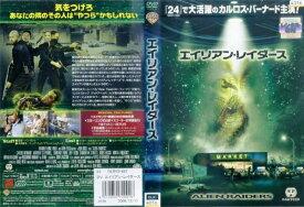 エイリアン・レイダース [字幕]|中古DVD【中古】