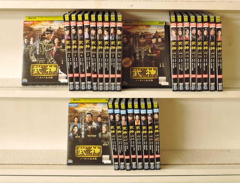 武神 <ノーカット完全版> 1〜28 (全28枚)(全巻セットDVD) [2012年] 中古DVD【中古】
