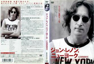 John Lennon, New York [subtitles] | pre DVD