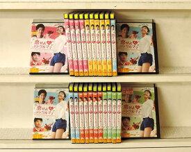 恋せよシングルママ 1〜25 (全25枚)(全巻セットDVD) [字幕] 中古DVD【中古】