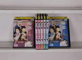 輪廻 -NEXT- 1〜7 (全7枚)(全巻セットDVD) 中古DVD【中古】