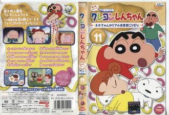 蜡笔shinchan TV版的有趣的挑选第4期系列11|二手的DVD