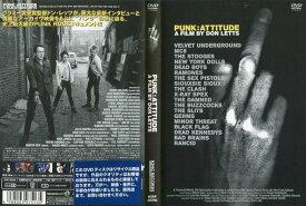 PUNK:ATTITUDE パンク:アティテュード [字幕]|中古DVD【中古】【ポイント10倍♪2/6(木)10時〜2/26(水)10時迄♪期間限定】