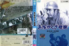 兵隊やくざ 脱獄 [勝新太郎]|中古DVD【中古】
