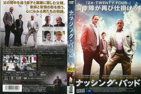 ナッシング・バッド [字幕]|中古DVD【中古】