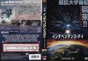 インデペンデンス・デイ:リサージェンス|中古DVD【中古】