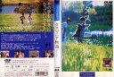 タスマニア物語 中古DVD【中古】