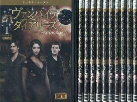 ヴァンパイア・ダイアリーズ <シックス・シーズン> 1〜11 (全11枚)(全巻セットDVD) 中古DVD【中古】