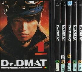 Dr.DMAT ドクター ディーマット 1〜6 (全6枚)(全巻セットDVD) [大倉忠義]|中古DVD【中古】【ポイント10倍♪11/13(金)20時〜11/27(金)23時59分迄】