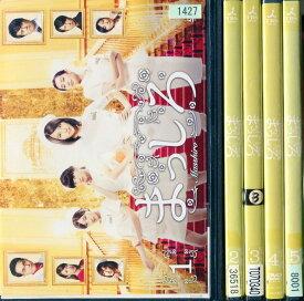 まっしろ 1〜5 (全5枚)(全巻セットDVD) [堀北真希/柳楽優弥]|中古DVD【中古】