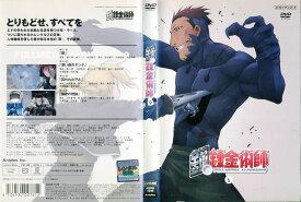鋼の錬金術師 Vol.9 (2003年)|中古DVD【中古】