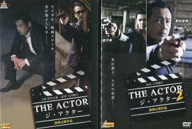 THE ACTOR -ジ・アクター- 1〜2巻 (全2枚)(全巻セットDVD) [元光GENJI大沢樹生監督作品]|中古DVD【中古】