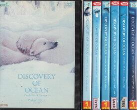 Discovery of Ocean ディスカバリー・オブ・オーシャン 1〜7 (全7枚)(全巻セットDVD) [吹替]|中古DVD