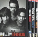 HiGH & LOW THE MOVIE(1〜3)+THE RED RAIN (全4枚)(全巻セットDVD)|中古DVD【8/1 0時から 8/27 10時まで★ポイン…