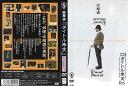 フキコシ・ソロ・アクト・ライブラリー〜タイトル未定〜このライブのタイトルはタイトル未定です 中古DVD【8/1 0時か…