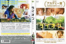 LION/ライオン 〜25年目のただいま〜 [デヴ・パテル主演]|中古DVD【中古】