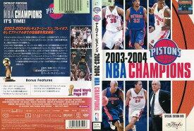 デトロイト・ピストンズ 2003-2004 NBA CHAMPIONS 特別版 [字幕]|中古DVD【中古】