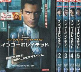インコーポレイテッド 1〜5巻 (全5枚)(全巻セットDVD)|中古DVD【中古】