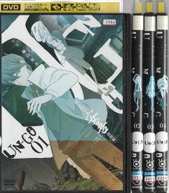 UN-GO アンゴ 1〜4 (全4枚)(全巻セットDVD) 中古DVD【中古】