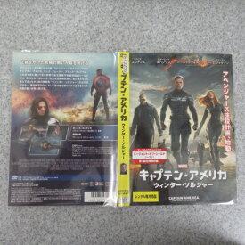 キャプテン・アメリカ/ウィンター・ソルジャー|中古DVD【中古】
