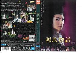 源氏物語 千年の謎|中古DVD【中古】
