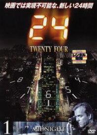 【中古】24 TWENTY FOUR 1st Vol.1レンタル落ちDVD