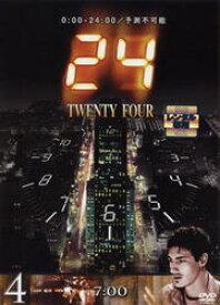 【中古】24 TWENTY FOUR 1st Vol.4 レンタル落ちDVD