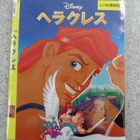 ヘラクレス レンタル落ち 中古DVD【中古】